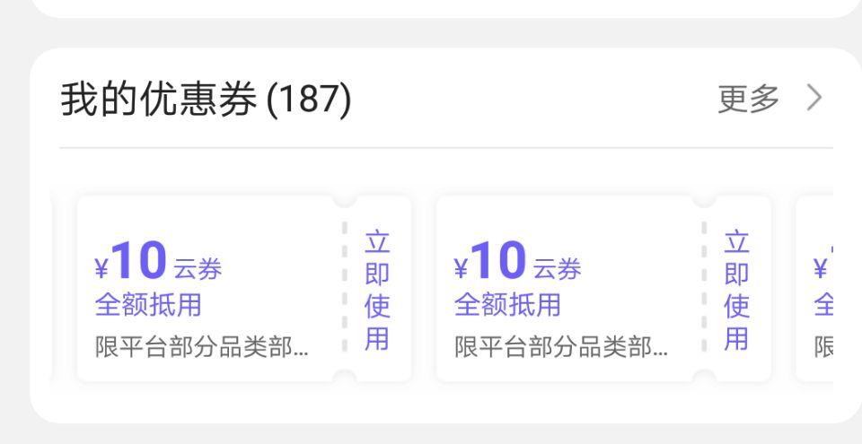 网上如何赚钱?两个小项目换个思维日赚数千元QQ图片20180730143446.jpg