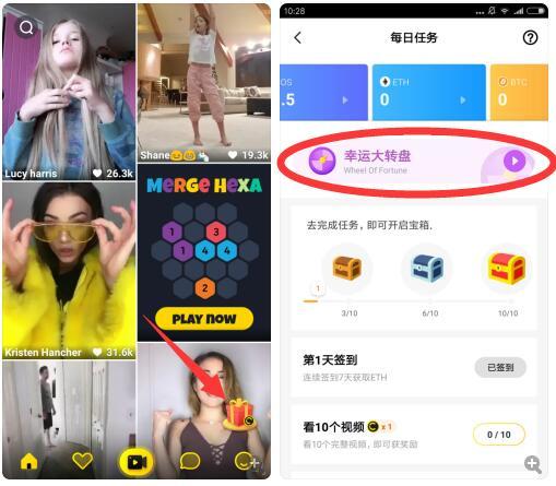 芝士小视频赚钱攻略,外国人也模仿火牛了!QQ截图20180828103003.jpg