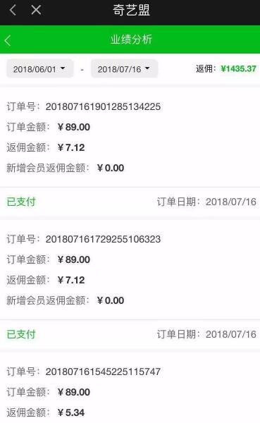 爱奇艺送京东plus会员活动,也能推广月入过万!QQ截图20180831162947.jpg