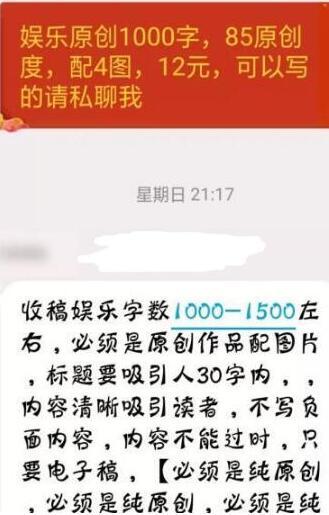 除了微商什么赚钱,微信还可以怎么赚钱?QQ截图20190312204422.jpg